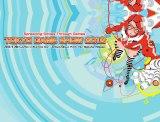 Tokyo Game Show 2012 en Resumen(Actualizado)