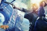 Nuevo Trailer de BioshockInfinite