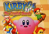Gaming Science: Kirby 64: The CrystalShards