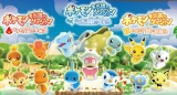 Los juegos de Pokemon que nuncatendras