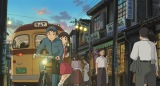 "Primer Trailer de ""From Up on Poppy Hill"" de Studio Ghibli"
